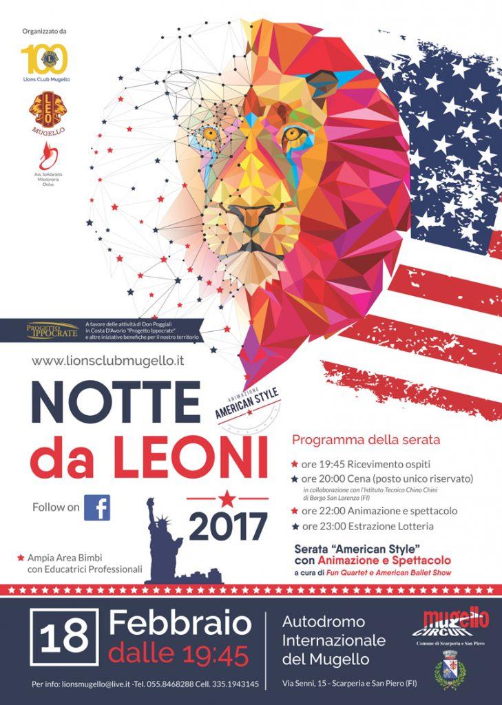 lion2017_s