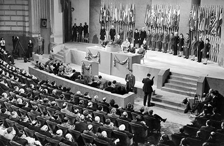 onu-1945